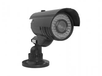 Atrapa kamery IP LTC IR-2000